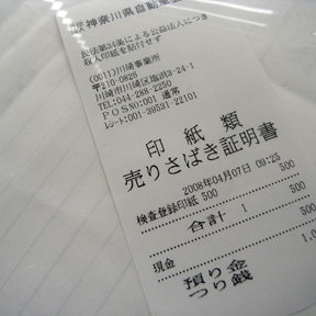 R0587612.JPG